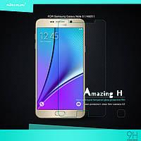 Защитное стекло Nillkin для Samsung Galaxy Note 5 N920