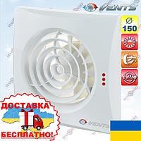 Вентс 150 Квайт Экстра вентилятор повышенной производительности (VENTS 150 Quiet Extra), фото 1