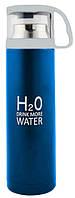 Вакуумний Термос H2O 4784 500мл з чашкою, блакитний, фото 1