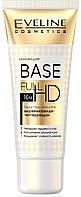 База под макияж выравнивающая матовая кожа 3 в 1 «Base Full HD» Eveline Cosmetics, Эвелин 30 мл