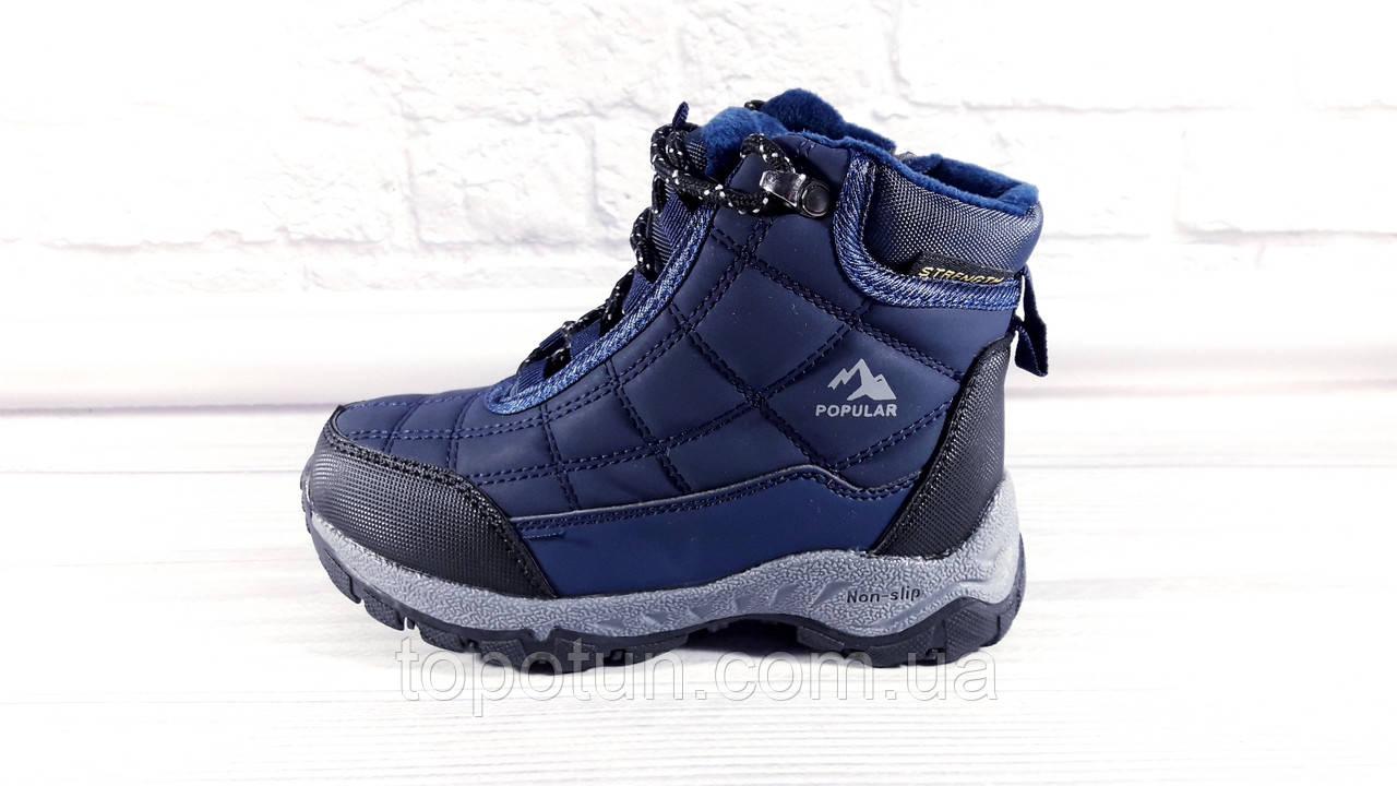 """Детские ботинки для мальчика """"Jong Golf"""" Размер: 30"""