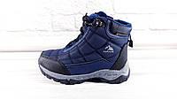 """Детские ботинки для мальчика """"Jong Golf"""" Размер: 30, фото 1"""