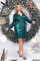 Платье новогоднее блестящее батальное 50-52 54-56 58-60
