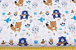 """Лоскут ткани """"Синие мишки с косынкой, лисички и зайчики"""" фон белый 2441а, размер 38*80 см, фото 2"""