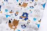 """Лоскут ткани """"Синие мишки с косынкой, лисички и зайчики"""" фон белый 2441а, размер 38*80 см, фото 5"""