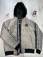 Мужская зимняя куртка Philipp Plein серая