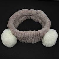 Пов'язка для волосся косметична (бежевий)