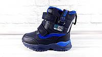 """Зимние ботинки для мальчика """"Besky"""" Размер: 30, фото 1"""