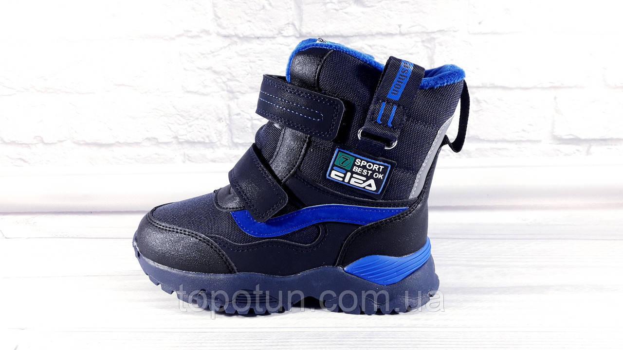 """Зимние ботинки для мальчика """"Besky"""" Размер: 30"""