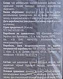 "Чай чорний ""Граф Грей"" Dolce Natura, 2г*25 шт (ароматизований чай в пакетиках), фото 2"