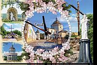 """Годинник 43х29 см. м. Гошів . """"Василіянський монастир на Ясній Горі"""""""