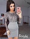 Короткое платье футляр с верхом из сетки с пайеткой и длинным рукавом 68py630Q, фото 3