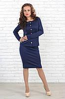 Элегантный деловой женский костюм Даллас - однотонный, лаконичный, и изысканный. Из пиджака и юбки