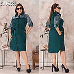 """Жіноче плаття """"Сяйво"""" від Стильномодно, фото 4"""