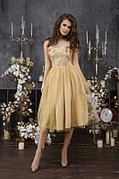 Шикарне  жіноче золоте плаття з  гіпюром 3Д .Р-ри 42-46, фото 1