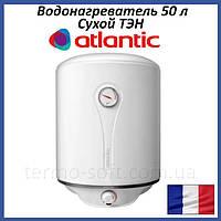 Бойлер 50 литров Atlantic Steatite Elite. Электрический накопительный водонагреватель с сухим ТЕНом