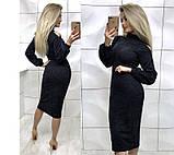 """Платье из ангоры с открытыми плечами """"Tess"""" В И, фото 4"""