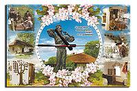"""Годинник 43х29 см. м. Сосниця. """"Літературно-меморіальний музей О.П. Довженка"""""""