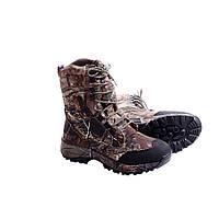 Ботинки зимние Formax  Сamo