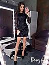 Короткое черное платье с сеткой и пайетками 66py643E, фото 2