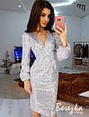 Платье футляр из пайетки с рукавом фонариком и верхом на запах 66py647E, фото 2