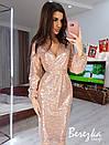 Платье футляр из пайетки с рукавом фонариком и верхом на запах 66py647E, фото 5