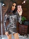 Короткое платье из люрекса с пайетками с длинным рукавом и высоким воротником 66py650E, фото 2