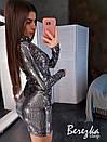 Короткое платье из люрекса с пайетками с длинным рукавом и высоким воротником 66py650E, фото 4