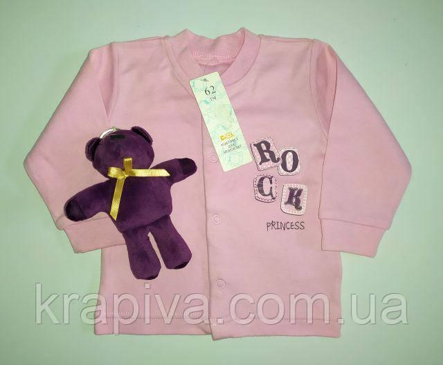 Кофта для новорожденных, грудничков младенцев, детей, Кофтинка дитяча, поло кофта для дітей