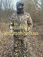 Теплый Зимний Костюм Дерево на Овчине