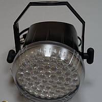 Полноценный стробоскоп на светодиодах   BMSTROBE390