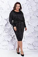Платье женское длинное из трикотажа с люрексом под пояс (К29366), фото 1
