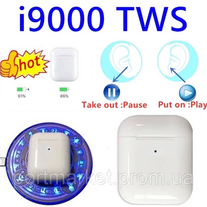 Беспроводные сенсорные Bluetooth наушники I9000 Airpods 2 TWS  Новейшие