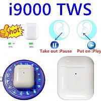 Беспроводные сенсорные Bluetooth наушники I9000 Airpods 2 TWS  Новейшие, фото 1