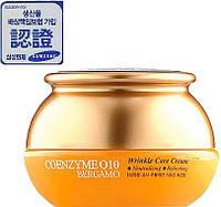 Bergamo Антивозрастной крем с коэнзимом Q10 Coenzyme Q10 Wrinkle Care Cream