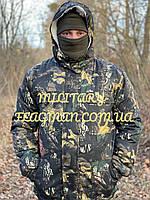 "Зимний Костюм для Охоты и Рыбалки ""Клен"" на Овчине"