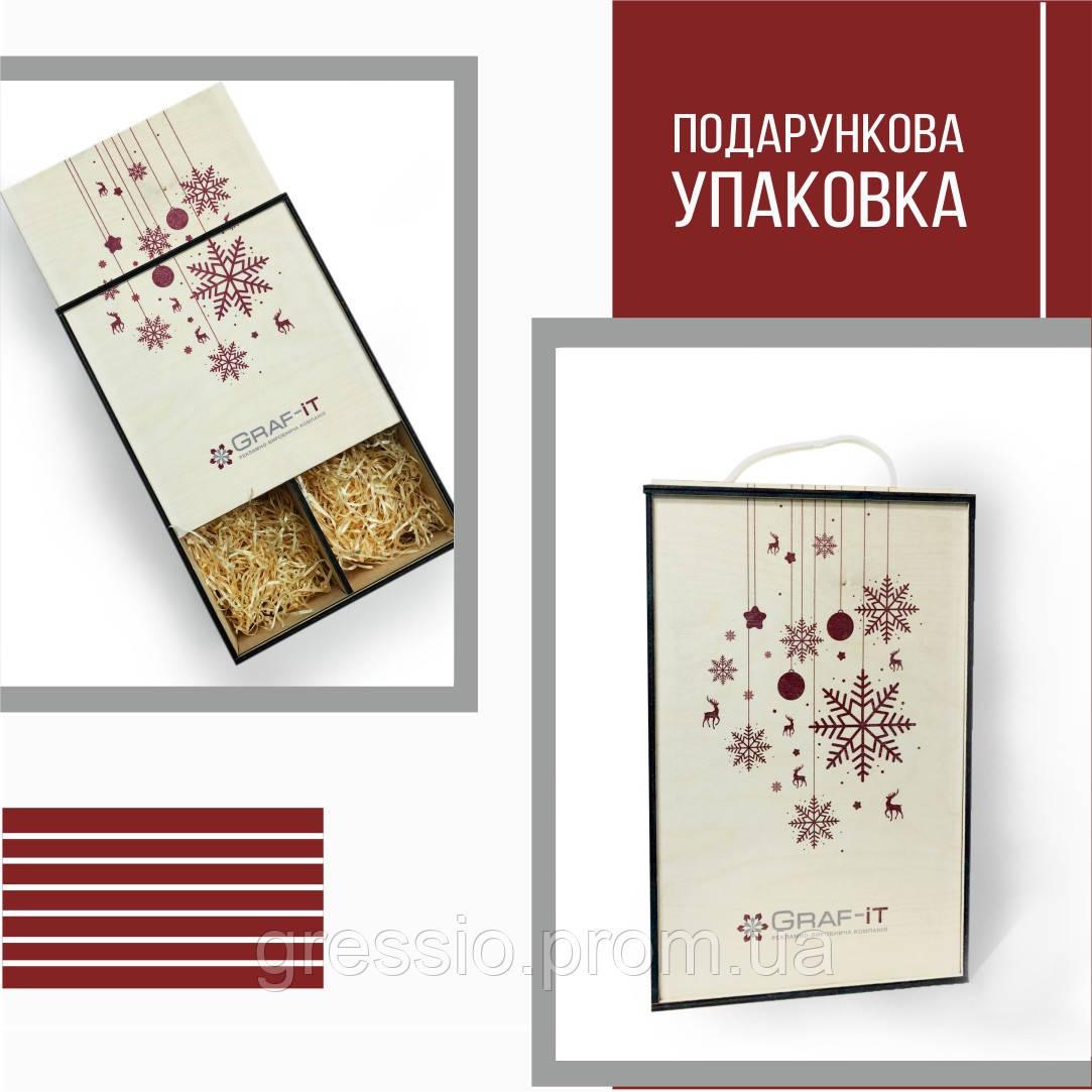 Коробка из фанеры (с возможностью печати лого)