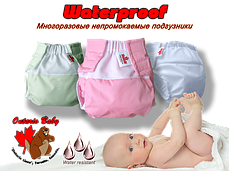 """Многоразовый подгузник для детей """"Waterproof"""" + 3 вкладиша, голубой, фото 3"""