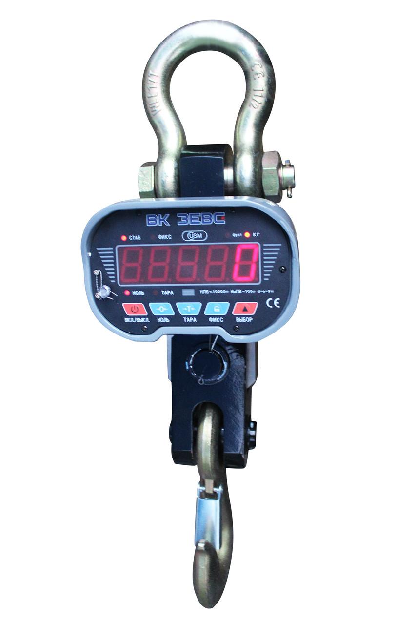 Весы крановые ВК ЗЕВС III (10000кг) IP65