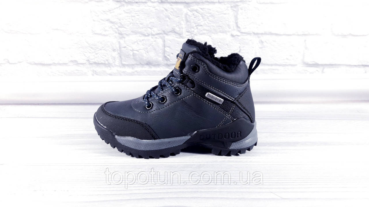 """Детские ботинки для мальчика """"Arrigo Bello"""" Размер: 29,31"""