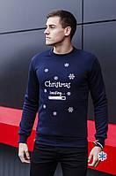 """Молодежный теплый мужской свитшот на флисе """"Рождество загрузка"""" темно-синий"""