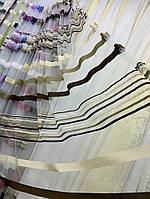 Шикарный тюль на окно в зал с  обработкой