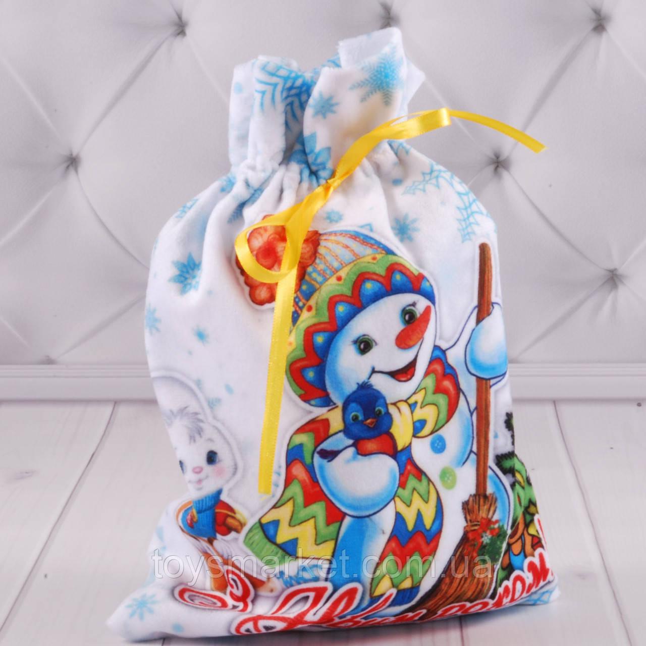 """Дитячий рюкзак """"Новорічний"""", рюкзак на Новий Рік, Новорічний мішок для цукерок"""