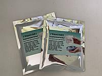 Наполнитель картриджа для увлажнителя Boneco, electrolux, air-o-swiss комплект 2шт, фото 1