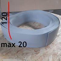 Виниловый гибкий мягкий плинтус 20 мм х 100 мм Светло-серый