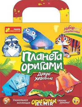 Набор бумаг для оригами Origami Kit, safari