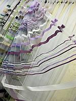 Модный тюль в сиреневых тонах на окно  с  обработкой