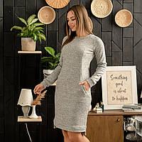 Утепленное платье для беременных и кормящих мам для кормления грудью