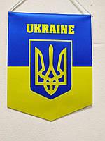 Вымпел сувенирный с изображением герба Украины