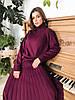 """Очень красивый вязаный костюм : юбка плиссе и объемный свитер """"Джули"""". Разные цвета.  (10979), фото 6"""